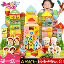 Danny fancy baby AR baby wooden building blocks 1-2 age 1-3-6 year old boy and girl children educational toys