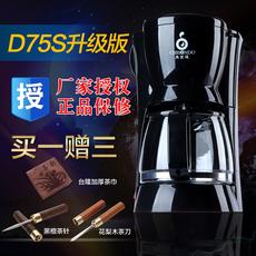 Аксессуары для чайной церемонии Sheng chisondo