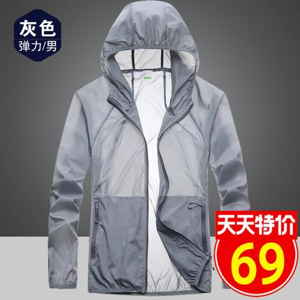 鹿川旗舰店双十一/11.11优惠折扣活动
