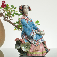 Shiwan doll master Lin Weidong exquisite ceramics handicraft, TV cabinet, porcupines, decorations, decorations, ladies