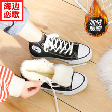 Winter Plush high top Korean thickened canvas shoes