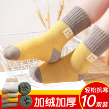 Children's socks, pure cotton, thickened and plush, warm in autumn and winter, boys and girls, middle tube cotton socks, children's socks in winter