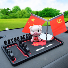 Car antiskid pad car mobile phone bracket creative multi-functional instrument panel in car support navigation frame stop license plate