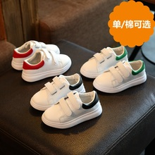 New Spring Children's and Girls'Small White Shoes, Sports Board Shoes, Boys' Shoes, Leisure Shoes, Korean Edition, Tidal White Single Shoes, 2019