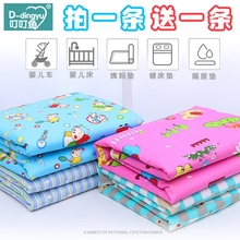 Baby diaper pad baby supplies waterproof breathable washable large sheet menstrual period aunt pad table pure cotton super large