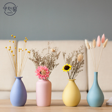 Small vases, dried flowers, decorations, living room, flower table, TV cabinet, Nordic creative ceramic home furnishings