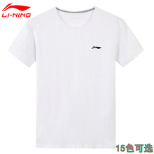 Special short sleeve t-shirt men's pure white Black Slim round neck T-shirt solid color half sleeve cotton bottoming shirt men's wear
