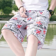Short pants, panties, big loose sports, straight tube, leisure, 5 beach, mix and match, pants trend, 7 Korean men