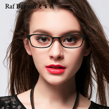TR intelligent tarnish glasses, female anti blue light, no degree plane eye protection, Korean women's no degree flat mirror.