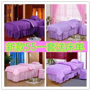 美容床罩四件套SPA美容院高档粉色紫色按摩床品方圆头梯形头促销美容床罩