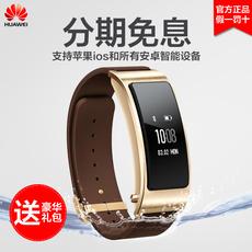 Умные часы Huawei B3 Ios