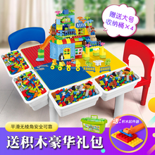 Children toy building blocks, tables and music compatible with boys and girls 1-2-3-6 years old games, blocks and tables.