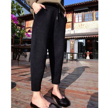 Autumn and winter loose little feet casual woolen pants