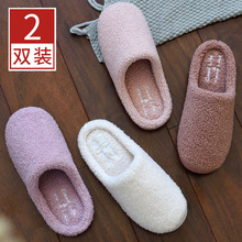 Buy one-for-one cotton slippers for autumn and winter, women's indoor skid-proof couples, lovely mothers, lovely household hair, men's winter