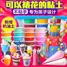 Toy Mr. xcn/8724 24 36