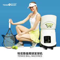 теннисный тренажер Tennismash TS-03
