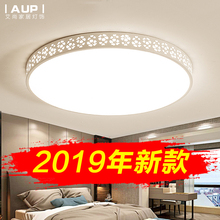 2019 new round ultra thin snowflake led ceiling light simple modern creative living room chandelier bedroom light