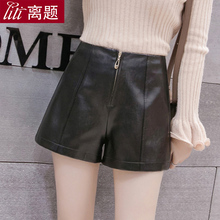 Autumn and winter fashion high waist loose and thin A-line pants