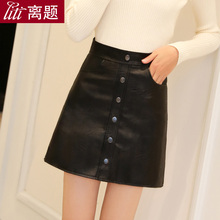 New high waisted skirt with thin hips