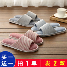 Japanese home style wooden floor slippers, summer four seasons indoor couples, anti slip linen slippers, cotton soft bottom autumn men
