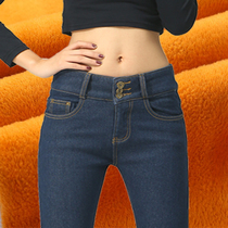 High waist with velvet padded feet of Korean students in autumn and winter pants