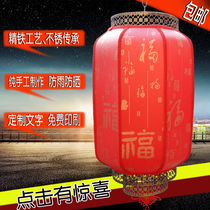 Custom antique parchment Lantern outdoor waterproof Red Lantern restaurant farm Spring Festival long decorative gourd lanterns