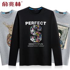 Футболка мужская Yu Zhaolin yzlcx010