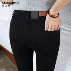 Jeans for women Cool song xzg9009