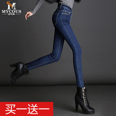 Jeans for women Mycous mk8901mks