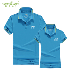 Рубашка поло Coconut town Polo