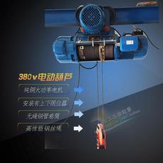 Подъемный инструмент CD1 0.25 0.5T/1T/2T/3T/5T/10 380V