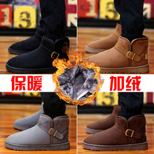 Winter northeast thickening Plush warm couple Martin boots men's shoes