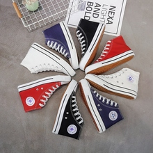 Gaobang new all-around net red flat bottom canvas shoes
