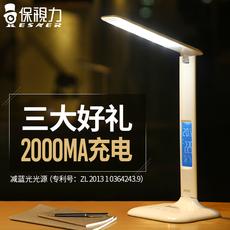 Лампа для чтения Protect eyesight LED