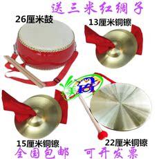 Детский музыкальный инструмент Meiqi