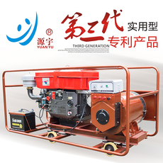 Дизельный генератор Source/Woo 10 12 15