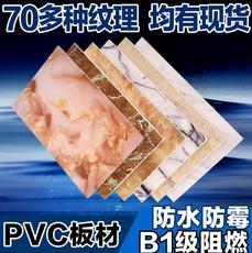Шпон PVC UV