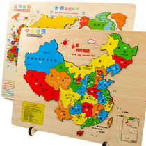 Chinese world map wooden puzzle 2-3-4-6-7-8 years old child early lessons learned intellectual toy gift