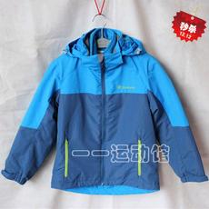 детское пальто Pathfinder TJCJ55105 599