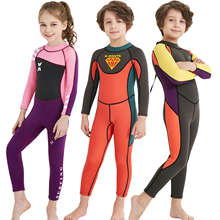 Winter thickening, warm children's swimsuit, big boy long sleeves, trousers, conjoined boys, girls, professional training swimsuit.