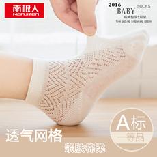 детские носки NGGGN 6062 6-12 0-1-3-5