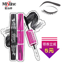 Thailand Mistine Mascara 4D lengthened waterproof not dizzy dye encrypt curled thick thick filament honey silk Ting