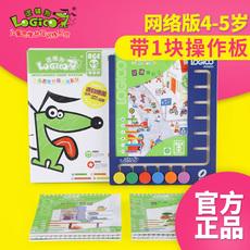 Children's memory Development Kit Logic dog