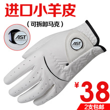 Mark golf gloves, men's imported lamb skin leather golf ball products breathable high elastic exercise left hand