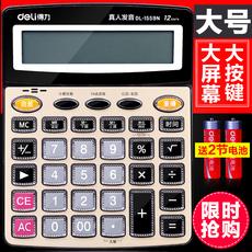 Калькулятор Deli