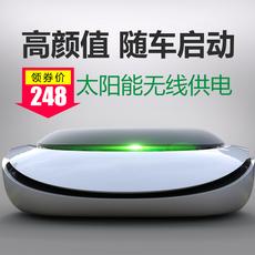 ионизатор The enlightened PM2.5