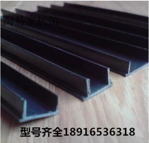 滴水线 PVC塑料建材 建筑 外墙粉 刷线条 分格线槽 阳台底 止水条止水条