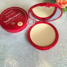 BOURJOIS wonderful Paris really beautiful muscle transparent powder oil control moisturizing and fixing 52# ivory white