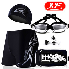 New men's swimming trunks + swimming caps, flat-angle hot springs, large-size loose swimming suits, fashionable swimming goggles and five-piece suit