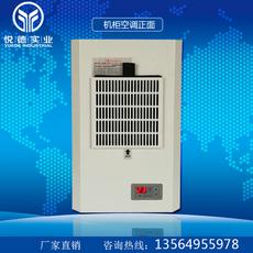Процизионный кондиционер Yuet Tak PLC EA300w450w